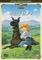 Shoukoushi Sedi (Serie de TV)