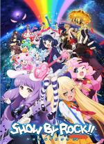 Show by Rock!! (SB69) (TV Series)