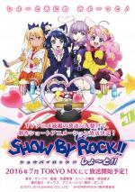 Show By Rock!! Short!! (Serie de TV)
