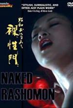 Showa onnamichi: Rashomon