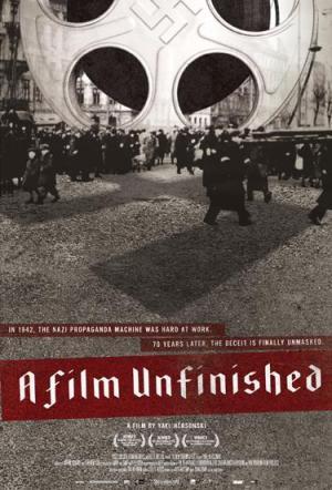 Shtikat Haarchion / A Film Unfinished