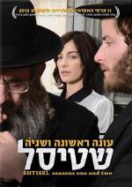 Shtisel (TV Series)
