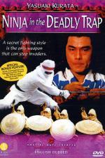 Ninja en la trampa mortal