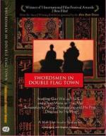 Shuang-Qi-Zhen daoke (The Swordsman in Double Flag Town)
