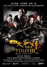 Si da ming bu 3 (The Four 3)
