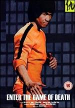 Si wang mo ta (Enter the Game of Death)