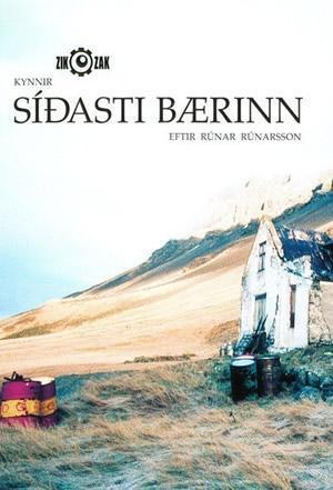 Síðasti bærinn (The Last Farm) (C)