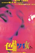 Sik ching laam lui (Viva Erotica)