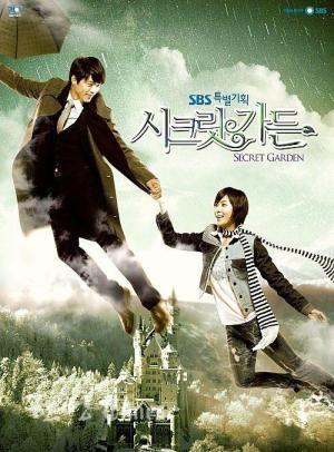 Secret Garden (Serie de TV)