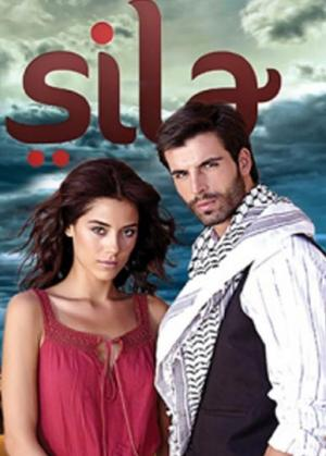 Sila (TV Series) (Serie de TV)