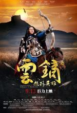 Silk Road Hero - Khan's Arrow