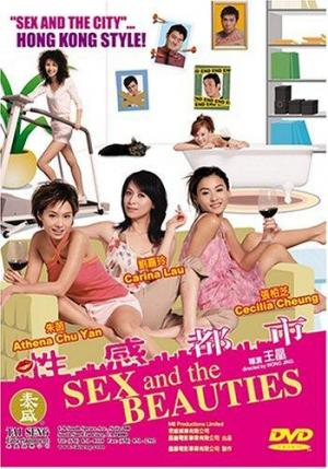Sex and the Beauties