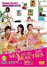 Sing gam do see (Sex and the Beauties)
