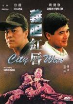 Sing si jin jang (City War)