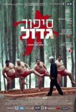 Sippur Gadol (A Matter of Size)