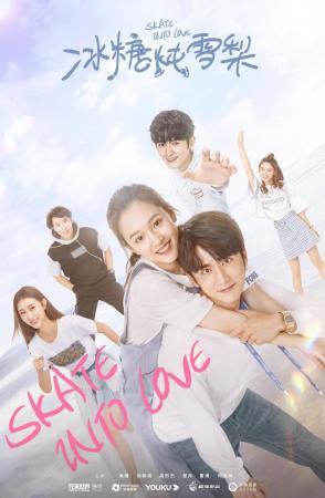 Skate Into Love (Serie de TV)