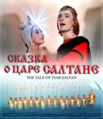 Skazka o tsare Saltane (The tale of Tsar Saltan)