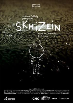 Skhizein (C)
