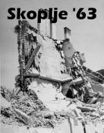 Skoplje '63