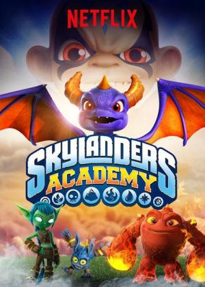 Skylanders Academy (TV Series)