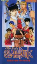 Slam Dunk: Shohoku's Greatest Challenge!