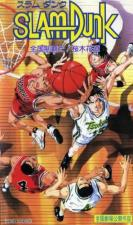Slam Dunk: Conquer the Nation, Hanamichi Sakuragi!