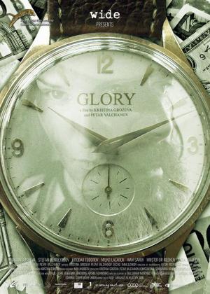 Slava (Glory)