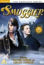 Smuggler (TV Series)
