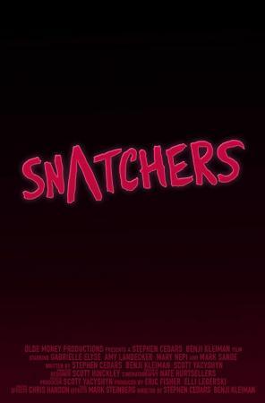 Snatchers (C)