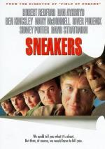 Sneakers (Los fisgones)