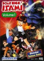 Isami (La Increíble Brigada Shinsen) (Serie de TV)