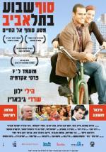 Sof Shavua B'Tel Aviv