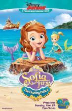 La Princesa Sofía: El palacio flotante (TV)