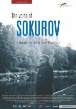 The Voice of Sokurov