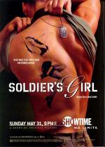 La novia de un soldado (TV)