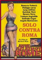 Solo contro Roma