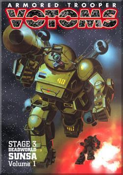 Armored Trooper Votoms (Serie de TV)