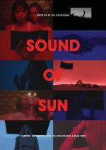 Sound of Sun (C)