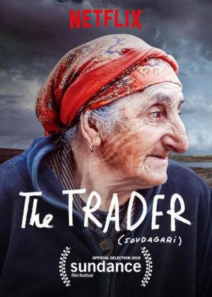 Sovdagari, el comerciante (C)