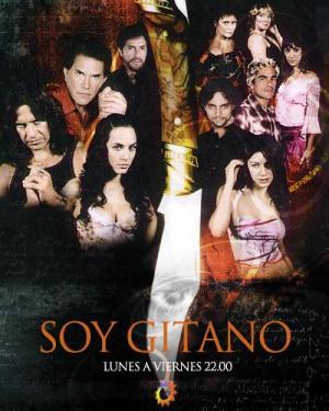 Gipsy Love (TV Series)
