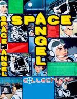 Space Angel (Serie de TV)