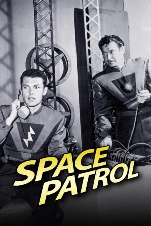 Space Patrol (Serie de TV)