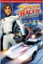 Speed Racer la Nueva Generación: El comienzo