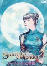 Spirit of Wonder: El anillo de Miss China