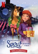 Spirit Riding Free: Spirit of Christmas (S)