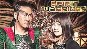 Spirit Warriors (Serie de TV)