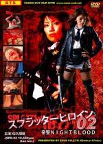 Splatter Heroine 2 - Nightblood