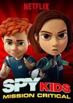 Spy Kids: Misión crucial (Serie de TV)
