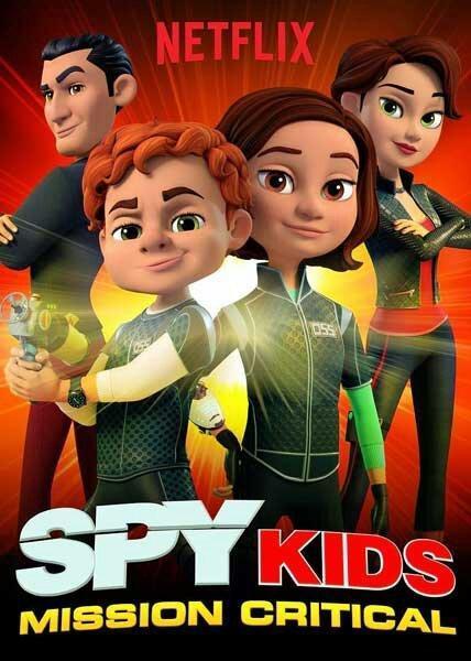 Spionage Serien