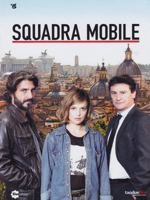 Squadra mobile (Serie de TV)